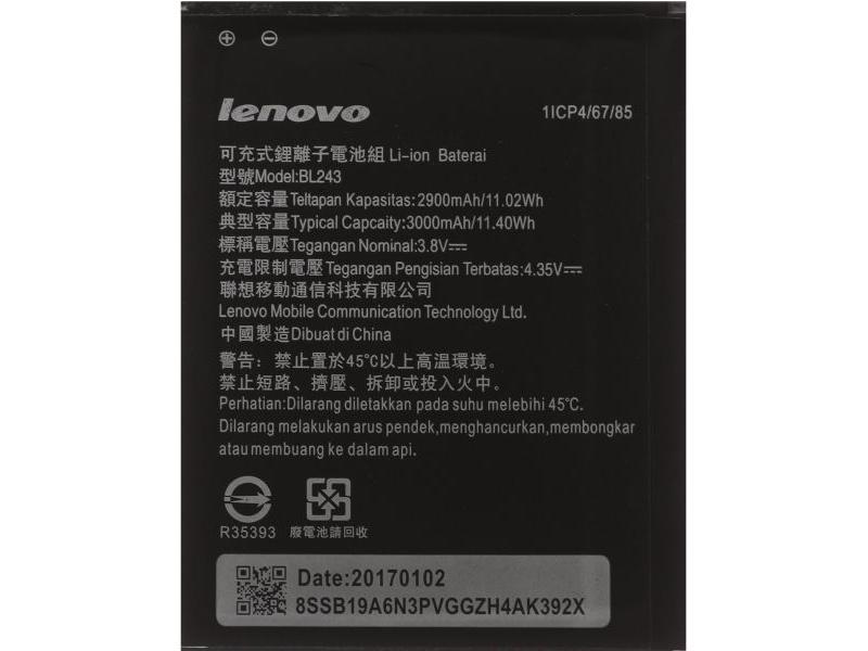 Battery BL243 pro Lenovo (OEM)