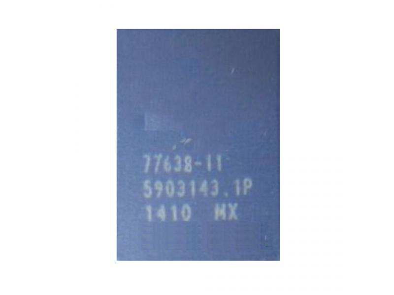 IC 77638-11