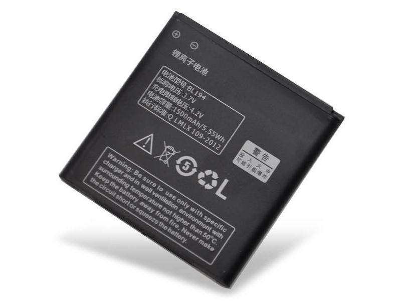 Battery BL194 pro Lenovo (OEM)