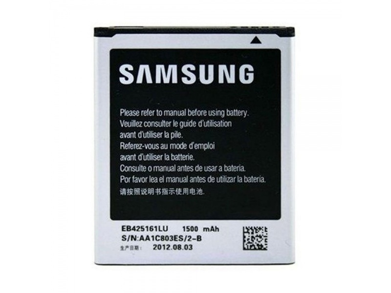 Battery pro Samsung Galaxy S Duos (S7562) (OEM)