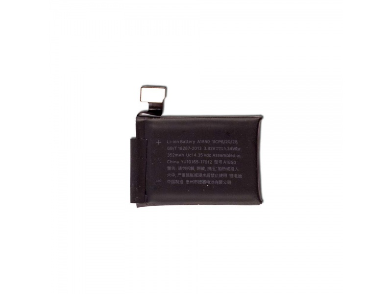 Battery pro Apple Watch 42mm Gen.3 model A1850 / A1859 / A1861 / A1891 / A1892