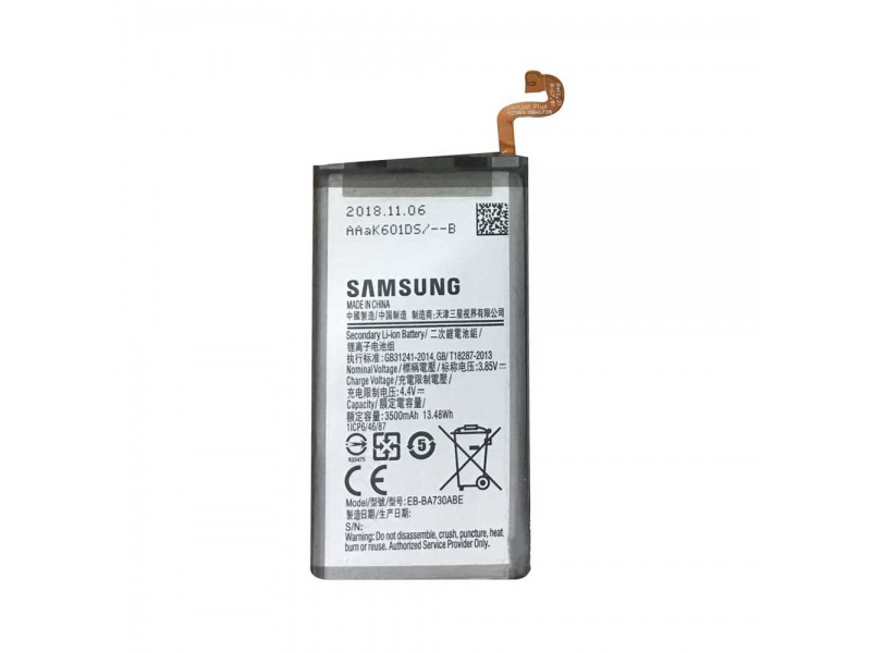 Battery pro Samsung Galaxy A7 (2018) (OEM)