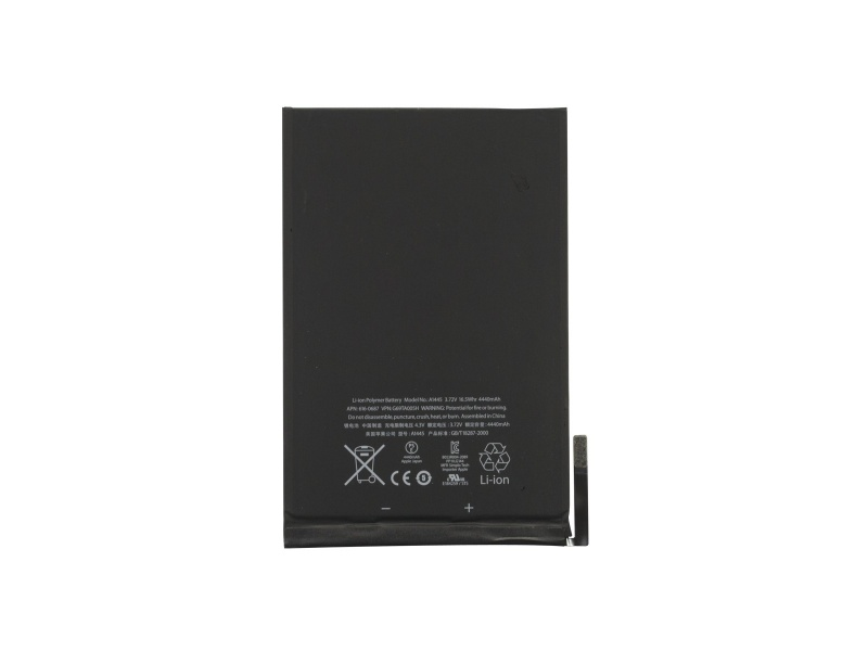 Battery pro Apple iPad Mini 1