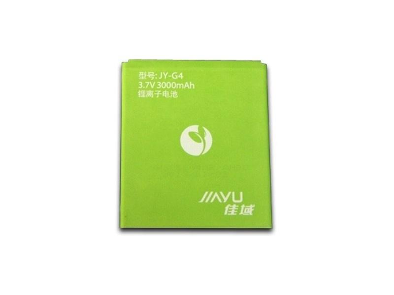 Battery pro JiaYu G4S (OEM)