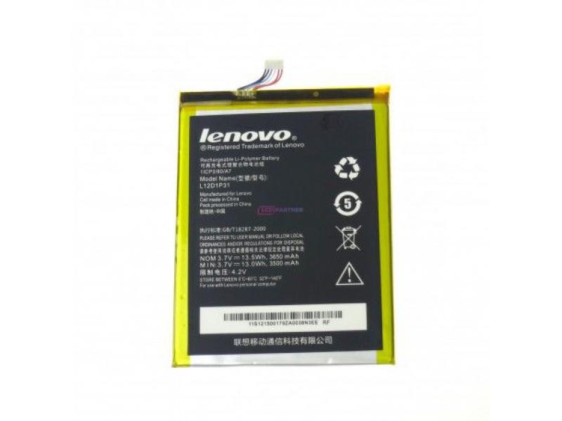 Battery pro Lenovo IdeaTab A1000, A3300, A5000 3650mAh (L12D1P31) (OEM)
