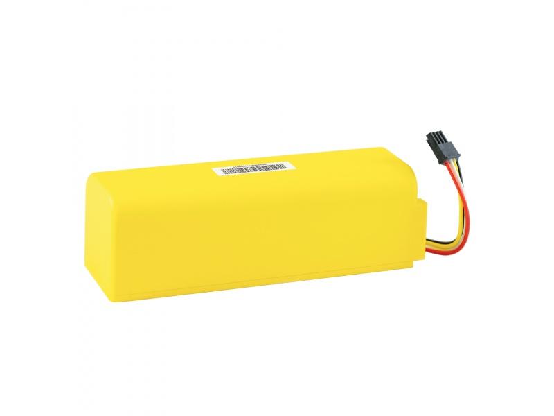 Xiaomi Roborock Lithium Battery 2600mAh