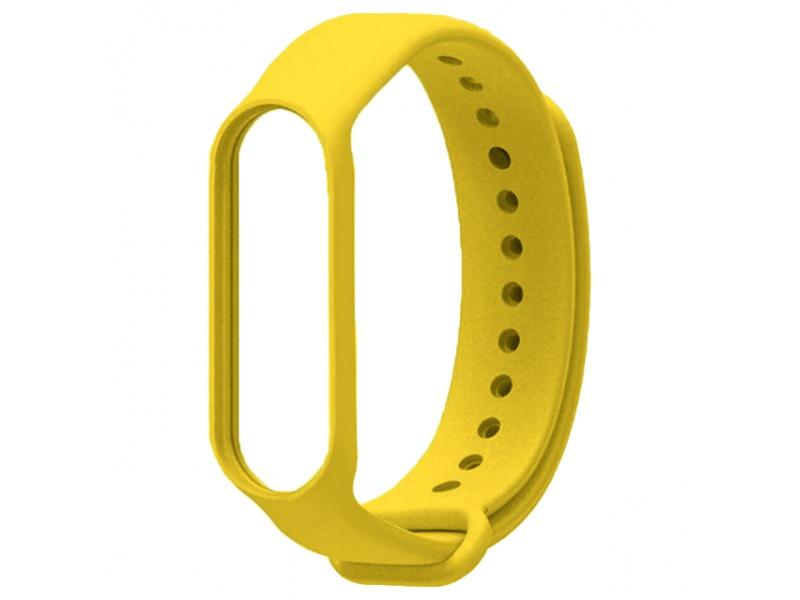 Xiaomi Mi Band 5 Strap (Yellow)
