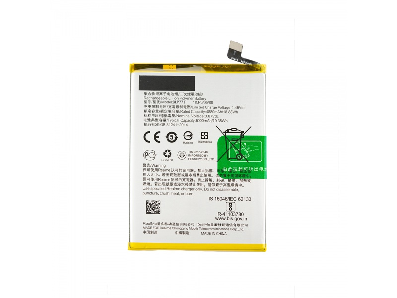 Realme C3 Battery BLP771 (OEM)