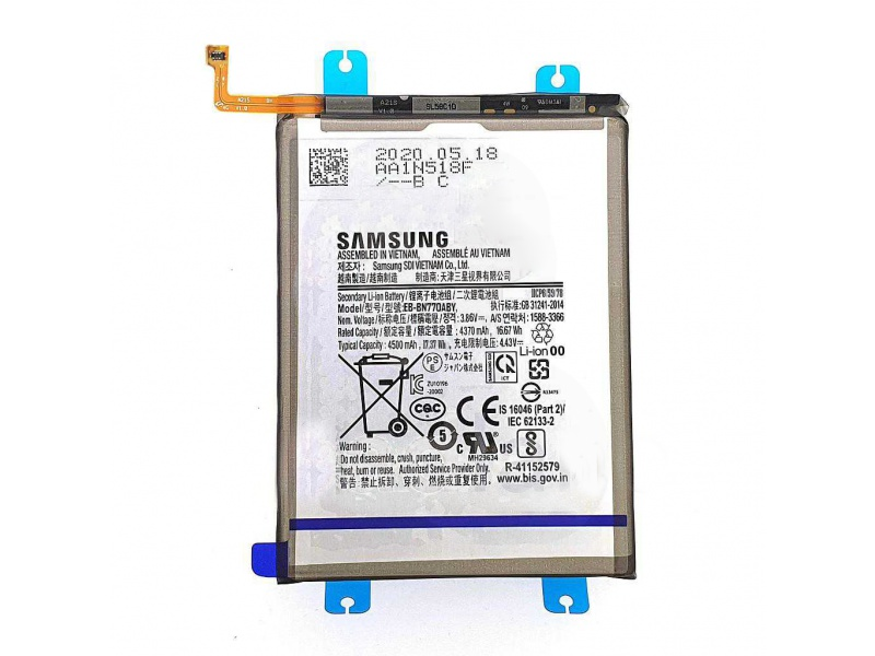 Samsung Battery EB-BN770ABY Li-Ion 4500mAh (Service Pack)