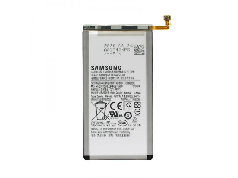Samsung Battery EB-BG975ABU Li-Ion 4100mAh (Service pack)