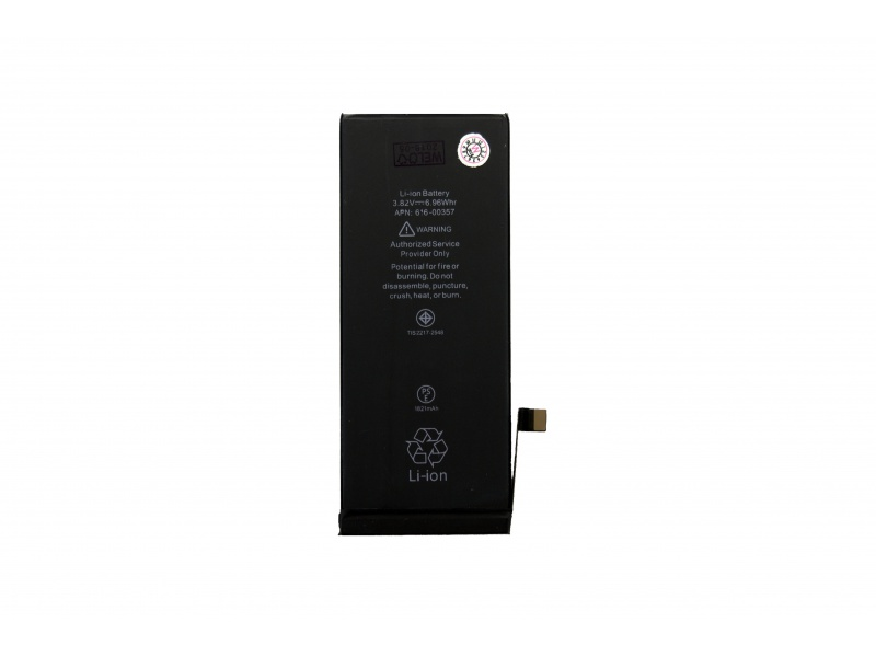 Battery pro Apple iPhone SE 2020 (Genuine)