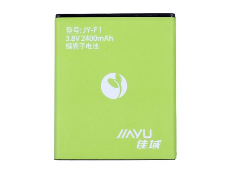 Battery pro JiaYu F1 (OEM)