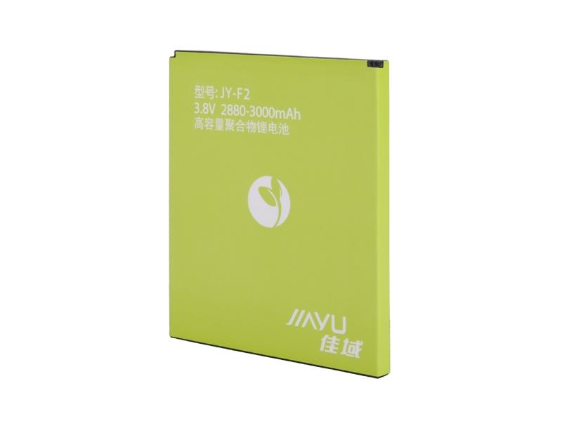 Battery pro JiaYu F2 (OEM)
