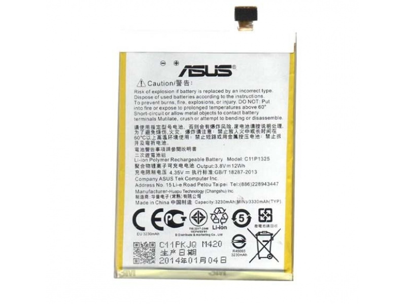 Battery pro Asus Zenfone 6 (A600CG) (OEM)