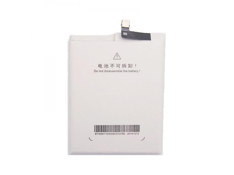 Meizu MX4 Pro Battery