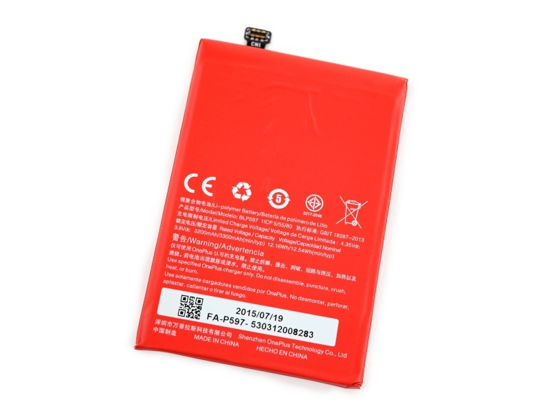 Battery pro OnePlus 2 (OEM)