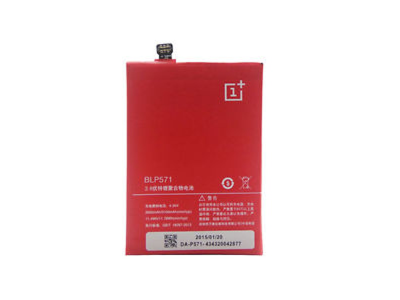 Battery pro OnePlus One (OEM)