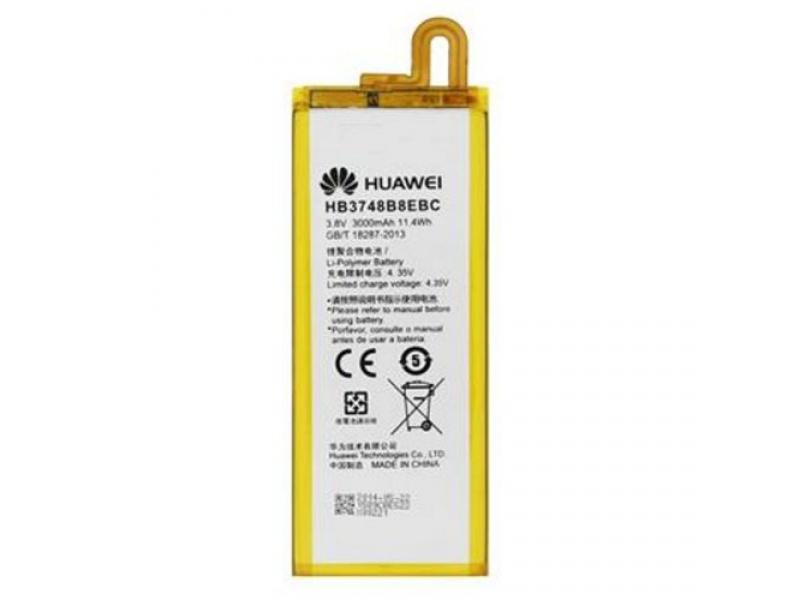 Battery pro Huawei G7 (OEM)