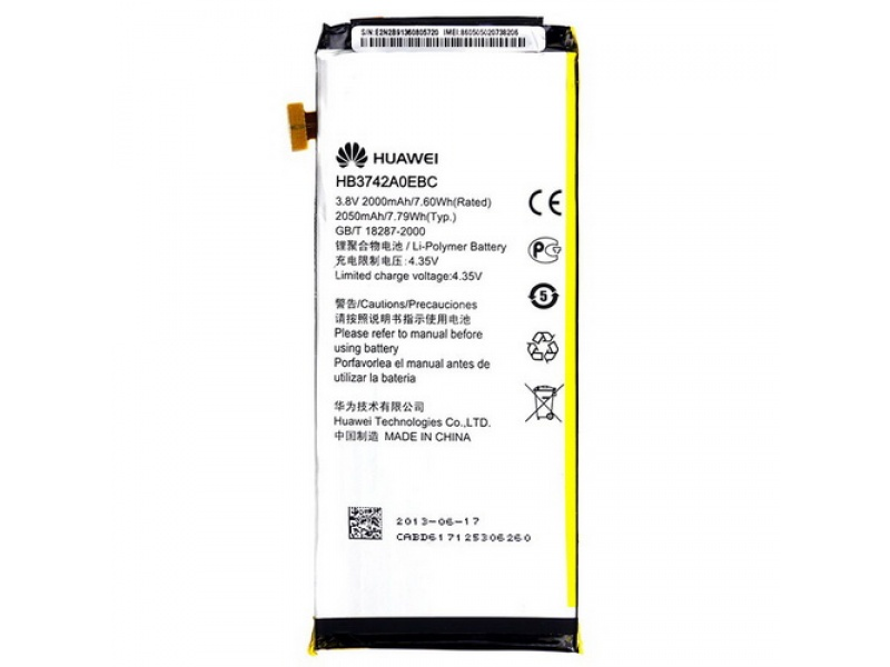 Battery pro Huawei P6 (OEM)