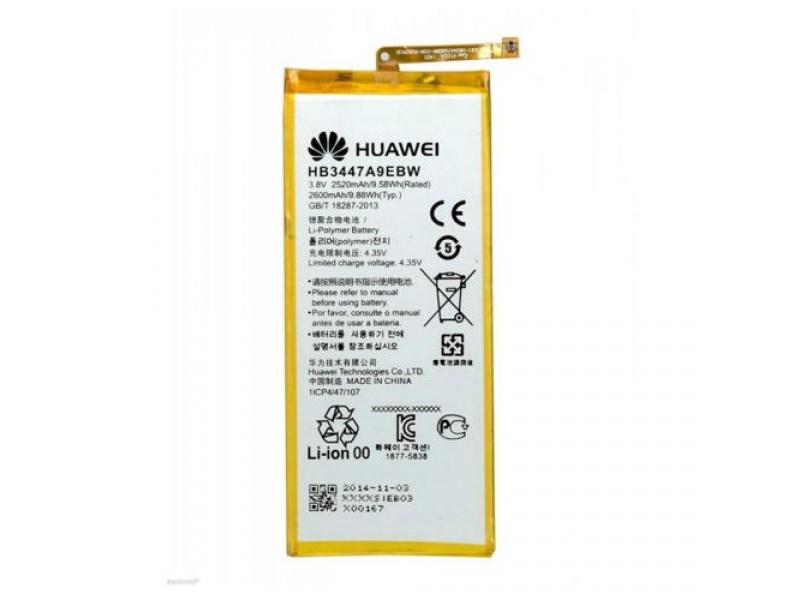 Battery pro Huawei P8 (OEM)