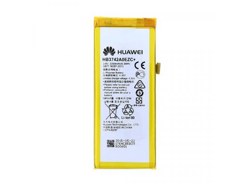 Battery pro Huawei P8 Lite (OEM)