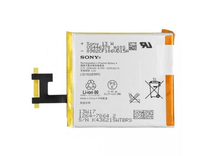 Battery pro Sony Xperia Z (C6603) (OEM)