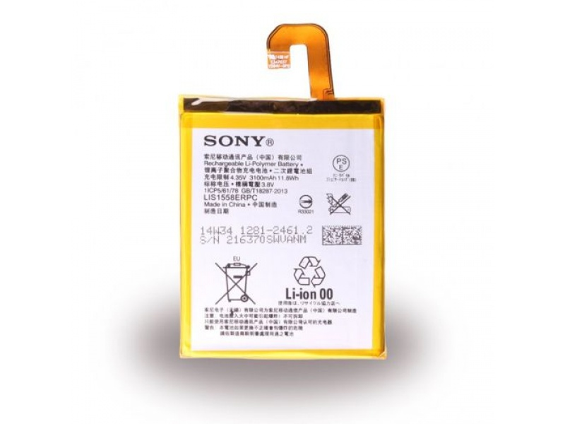 Battery pro Sony Xperia Z3 (D6603) (OEM)