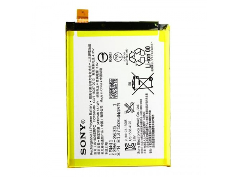 Battery pro Sony Xperia Z5 Premium (E6853) (OEM)
