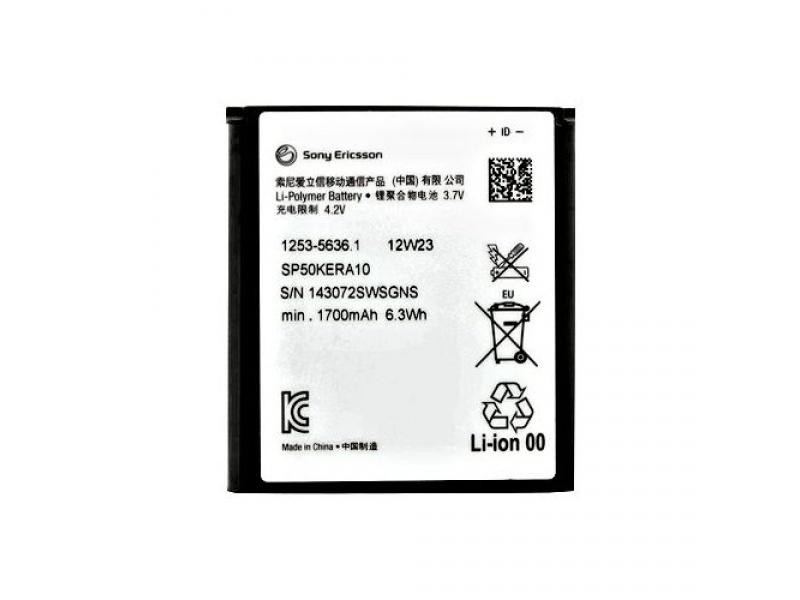 Battery pro Sony LT26 (OEM)