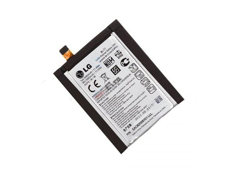 Battery pro LG G2 (D802) (OEM)