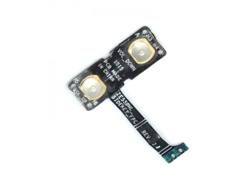 Volume Button Flex pro Asus Zenfone 2 (ZE551ML) (OEM)