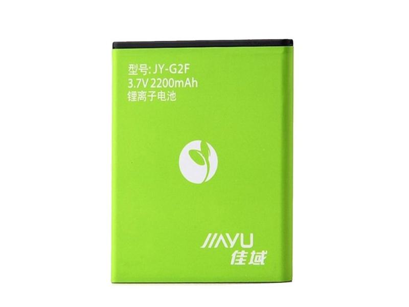Battery pro JiaYu G2F (OEM)