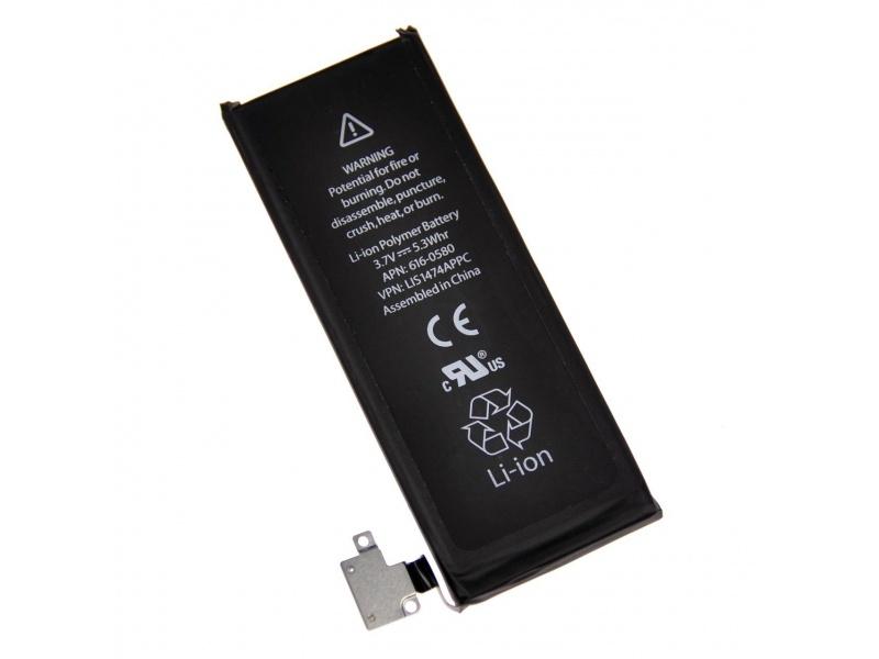 Battery pro Apple iPhone 4 (Genuine)