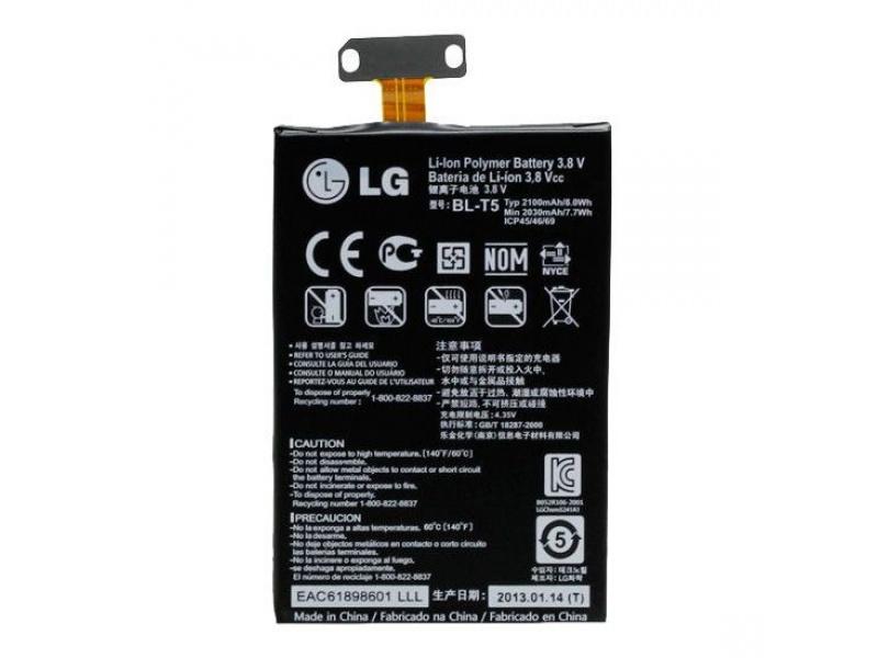 Battery pro Google Nexus 4 (OEM)