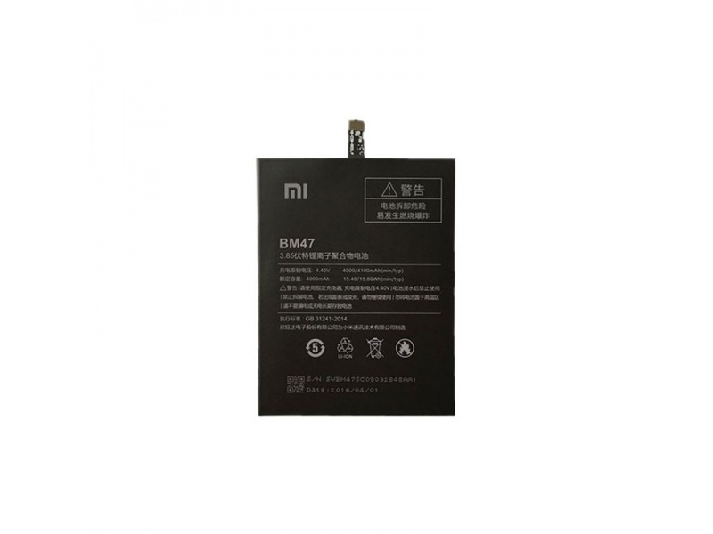 Xiaomi Battery BM47 (OEM)